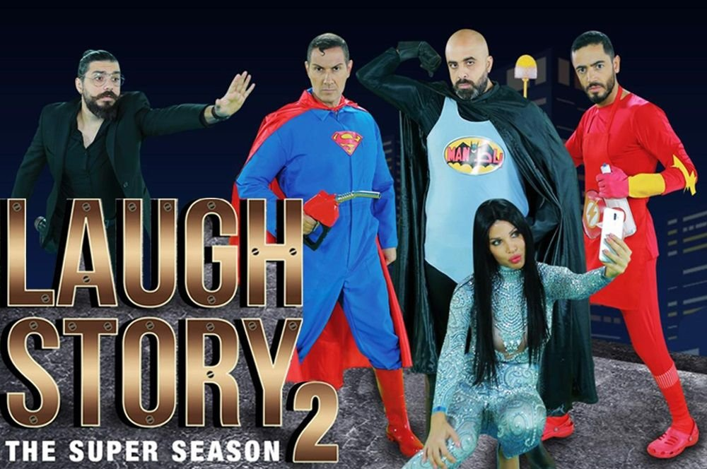 Laugh story comedy nigth Le Royal Hotel Beirut